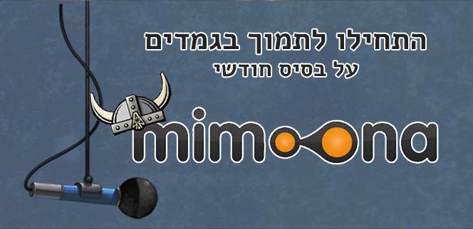mimoona2015-facebooksize